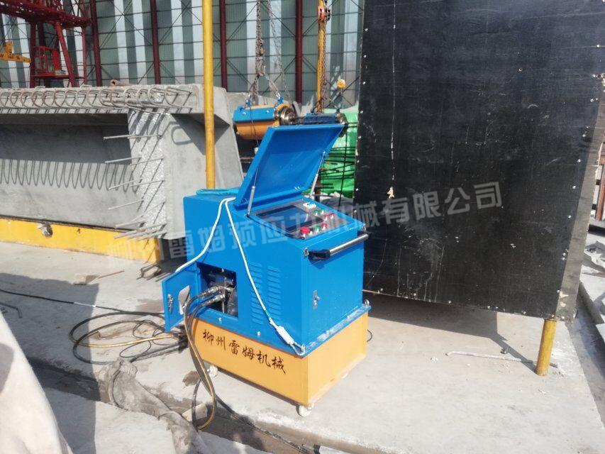 中交第一公路工程局有限公司G109乐都至平安公路工程LJ-1标项目部