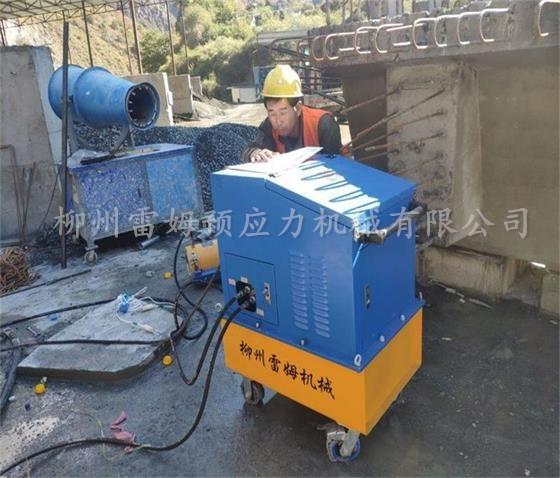 2019年11月4日,四川省阿坝州黑水县桥梁施工项目部,采用了我公司CZB2×2-600A智能张拉系统、LMCJA大循环智能压浆机、穿心式轻型千斤顶。