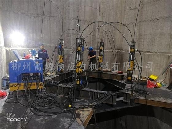 2019年12月14日, 梧州龙圩垃圾发电站烟囱钢内筒提升,采用了我公司CPDY2-4D型数控提升泵站、控制系统、数控提升千斤顶。