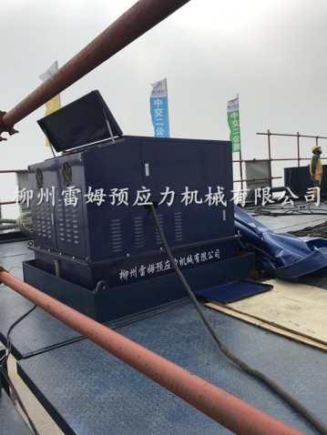 2020年1月17日,中交二公局南京溥仪2标桥梁施工项目部,采用了我公司数控提升泵站、控制系统、数控提升千斤顶。