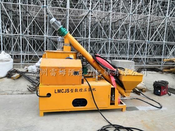 2020年1月19日,中国中铁四局集团有限公司贵南客专贵州段工程项目经理部一工区,采用了我公司CZB2×2-600A智能张拉系统、LMCJS自动上料大循环智能压浆机、穿心式轻型千斤顶。
