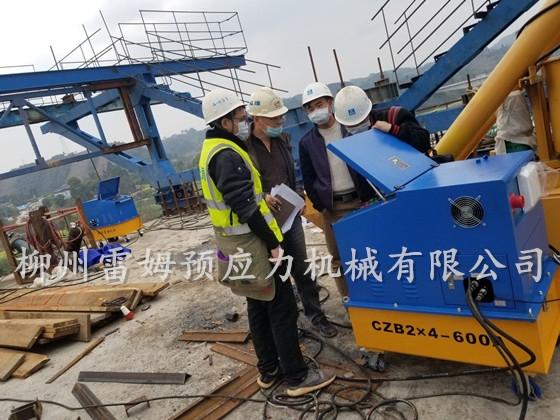 2020年3月20日, 中建一局乐山岷江大桥,采用了我公司CZB2×4-600A智能张拉系统设备(一拖四)、LMCJS自动上料大循环智能压浆机、穿心式千斤顶。