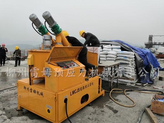 2020年3月20日, 重庆江北区新疆北新路桥集团重庆渝长扩能项目YCTJ4合同段项目经理部,采用了我公司LMCJS自动上料大循环智能压浆机