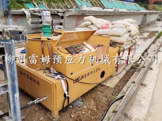 2020年5月17日,云南省文山市麻栗坡县桥梁施工项目部,采用了我公司LMCJA型大循环智能压浆机。