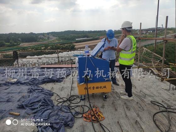 2020年6月20日,湖北省黄冈市麻城市宋埠镇互通区匝道桥梁施工项目部,采用了我公司CZB2×3-600A型智能张拉系统、穿心式轻型液压智能千斤顶。