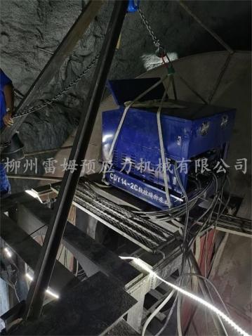 2020年8月26日,中国水利水电第十二工程局有限公司浙江安吉县长龙山斜井滑模提升,采用了我公司TS100C-250液压提升顶、CDY14-2C数控提升泵站、控制系统。