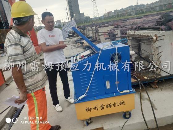 2020年9月28日,浙江兴业市政工程有限公司,采用了我公司CZB2×2-600智能张拉设备、LMCJS自动上料大循环智能压浆机、穿心式张拉千斤顶。