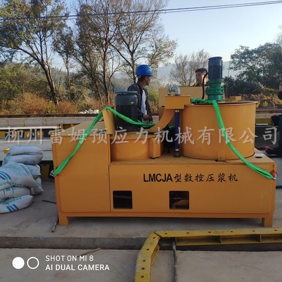 2020年11月26日,云南省昆明市禄丰县广通镇桥梁施工项目部,采用了我公司LMCJA型智能压浆设备。