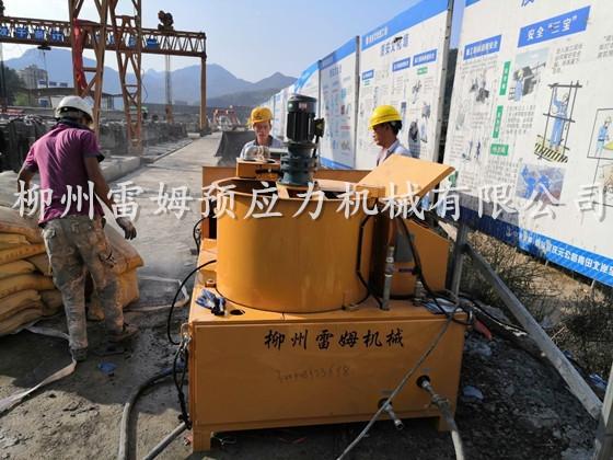 2020年11月28日,青田县交通建设工程有限公司洞头至庆元公路青田北岸至湖边段改建工程,采用了我公司LMCJS型自动上料智能压浆设备。