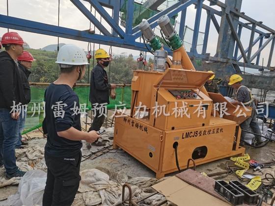 2021年1月27日,中铁十八局集团来宾忻城水渠,采用了我公司CZB2×2-600A变频智能张拉系统、LMCJS自动上料大循环智能压浆机、穿心式数控千斤顶。