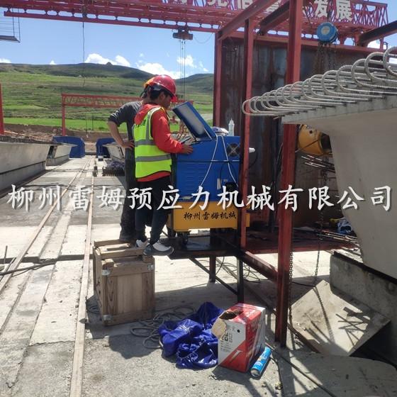 2021年6月16日,浙江正方交通建设有限公司,采用了我公司CZB2×2-600A型预应力智能张拉设备、数控张拉千斤顶。
