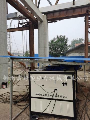 2021年6月24日,中铁十二局集团有限公司新建京雄城际铁路一标一工区项目部北京市黄村火车站跨线城市通廊,采用了我公司LSPDY36-2C数控连续牵引提升泵站、数控提升千斤顶、数控提升系统1套。