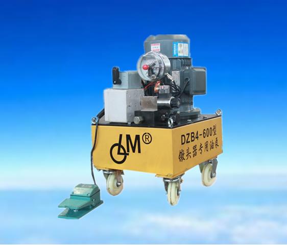 墩头器自动油泵