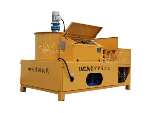 LMCJA智能压浆机